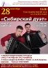концерты_1