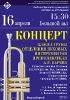 Концерт Карев