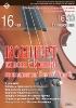 Концерт класса скрипки