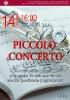 Концерт класса флейты и фортепиано